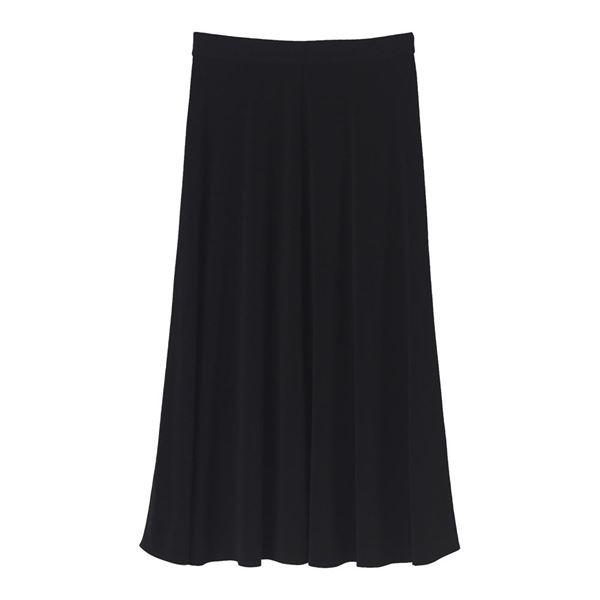 32c70ccb6397 Butik Klud - Lang nederdel i sort fra By Malene Birger