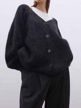 Cinnum cardigan fra By Malene Birger